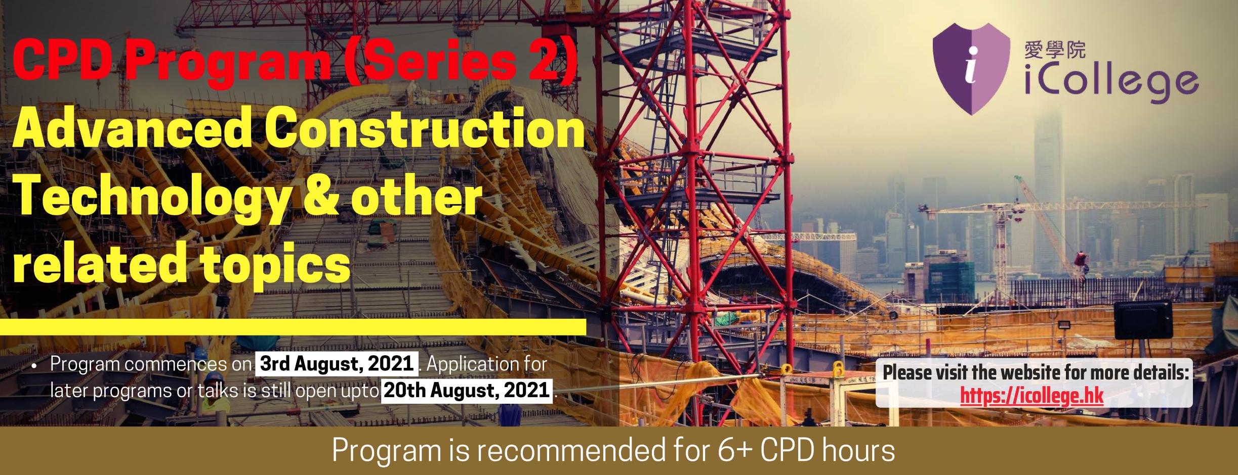 CPD program series2